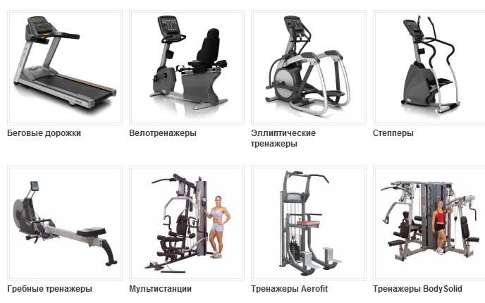 Спортивное оборудование, тренажеры, гантели, штанги