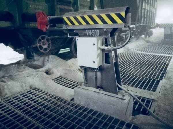 Вагонные виброразгружатели VH-500 для ускорения выгрузки сыпучих грузов