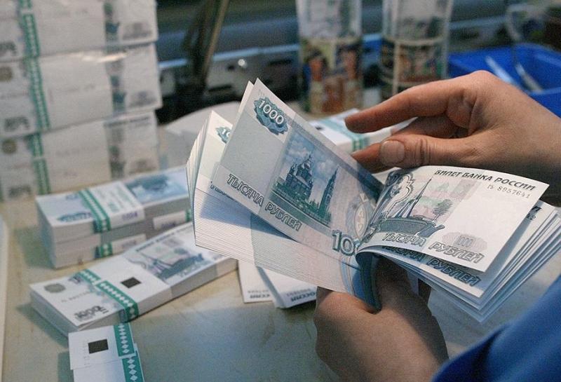 Кредит, срочная финансовая помощь.