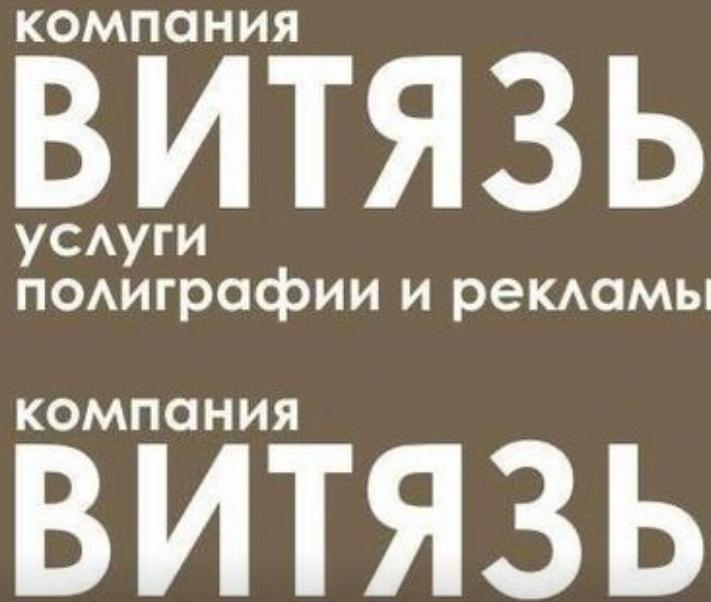 Услуги полиграфии в Украине