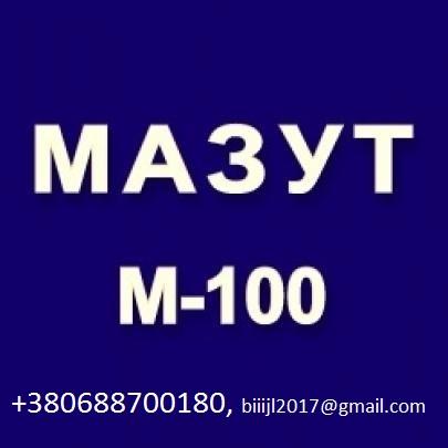 Мазут, JP 54, D2 на экспорт - CIF.