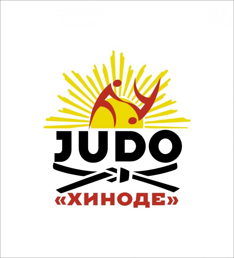 Спортивный клуб Хиноде  занятия по дзюдо и самбо.