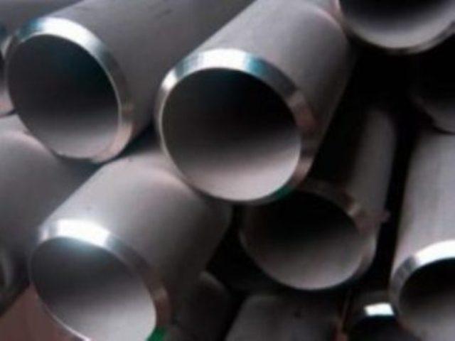Продажа Трубы нержавеющие бесшовные сталь 12Х18Н10Т.