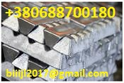 Металы. Алюминий первичный a7, a8 на экспорт.