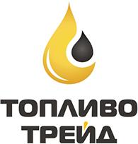 ТОПЛИВОТРЕЙД - продажа мазута, печного топлива, нефти в Ря