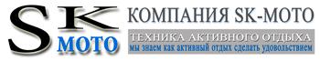 Продаю запчасти для квадроциклов ATV 500 KGt Stels, Kazuma по сниженным ценам