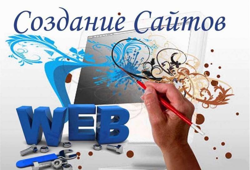 Бесплатный онлайн курс веб-программирования