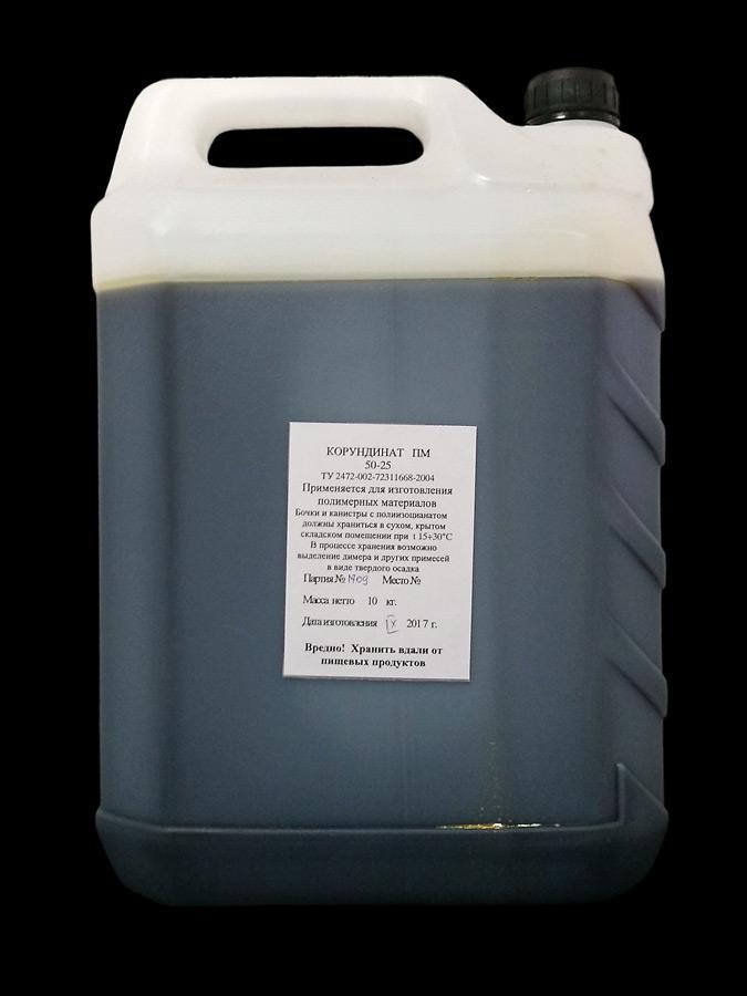 Корундинат ПМ 50-25, Полиизоцианат ТУ 113-03-38-106-90, продукт 102 и др.