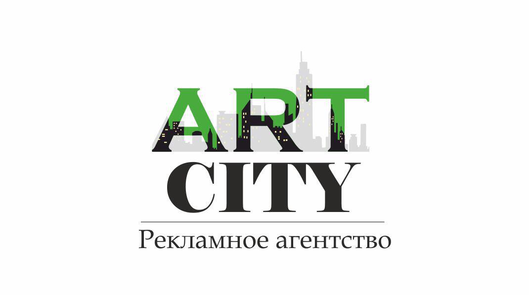 Изготовление логотипов