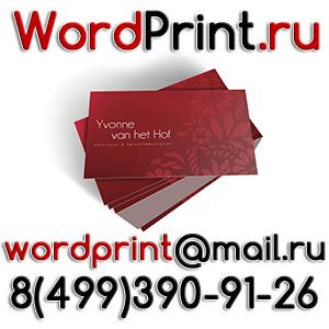 Эксклюзивные Визитки Тач Кавер TOUCHE COVER печать дизайнерских визиток