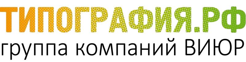 Типография рф - полиграфические услуги в Москве