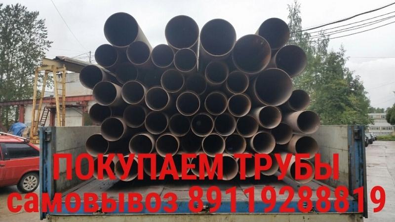 Закупаем остатки стальных труб, трубы бу, трубы с хранения.