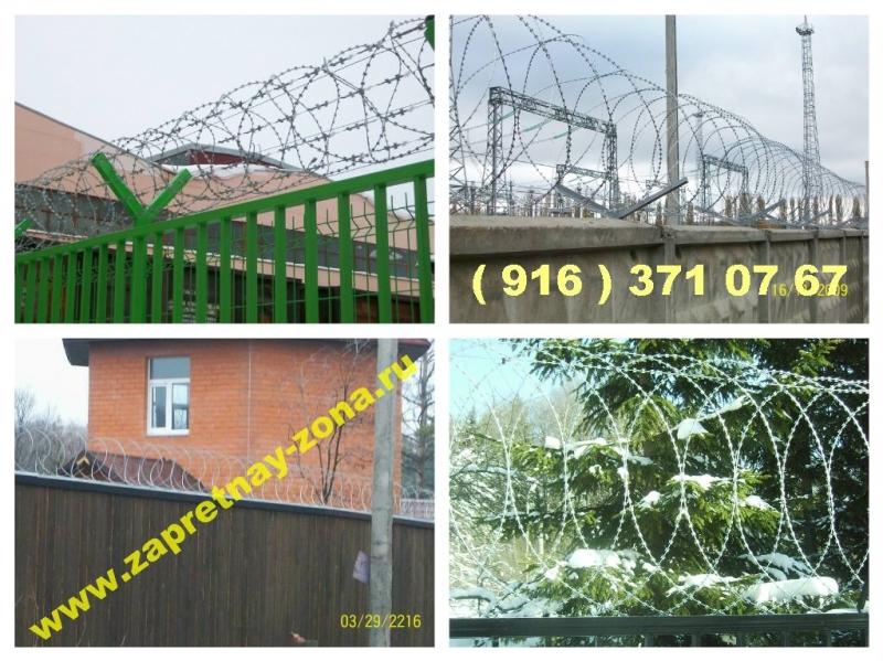 Спиральный барьер безопасности Егоза в Смоленске