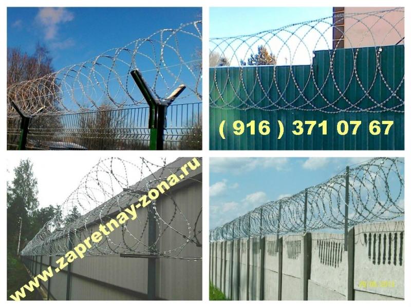 Спиральный барьер безопасности Егоза во Владимире.