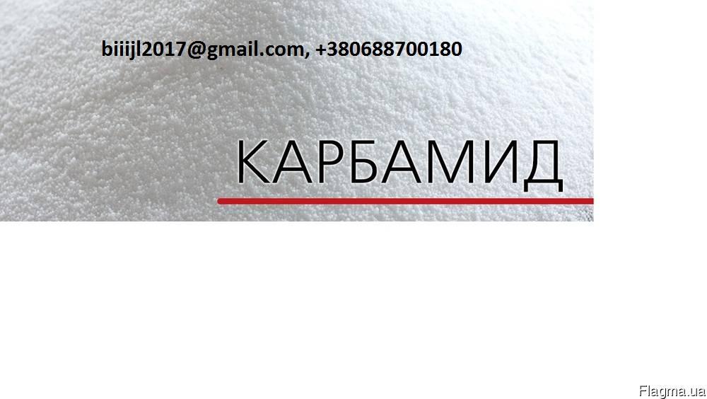 Агрохимия. По Украине и на  экспорт карбамид,  NPK, сера