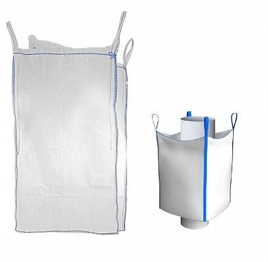Продам мешки МКР б у в отличном состоянии,со вкладышем