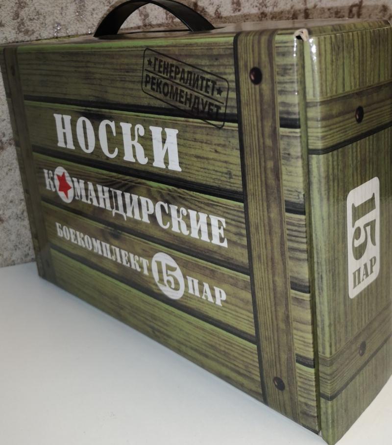Готовые коробки картонные и кейсы от компании Печатный двор 777.