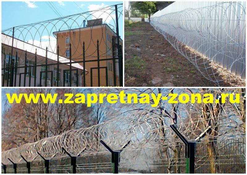 Установка спирального барьера безопасности Егоза в Твери