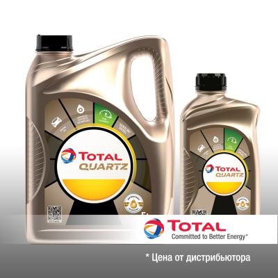 Моторное масло TOTAL QUARTZ 7000 10W-40