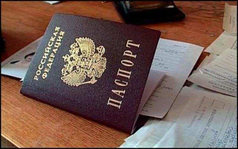 Временная регистрация в Краснодаре - Официально